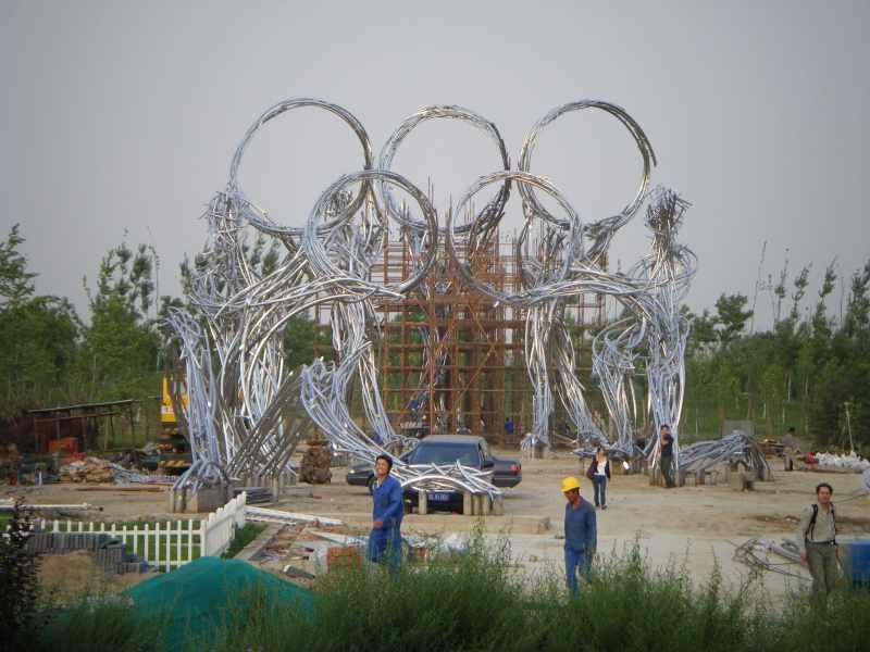 beijing2008-05-20-092