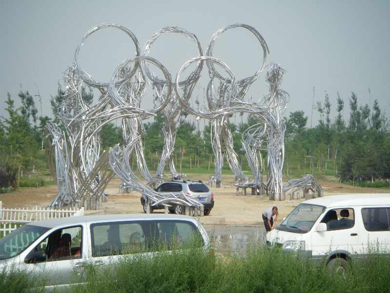 beijing2008-05-23-015
