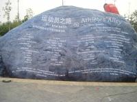 beijing2008-05-23-021